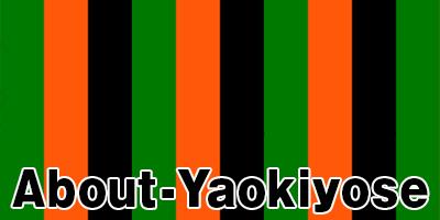 about-yaokiyose