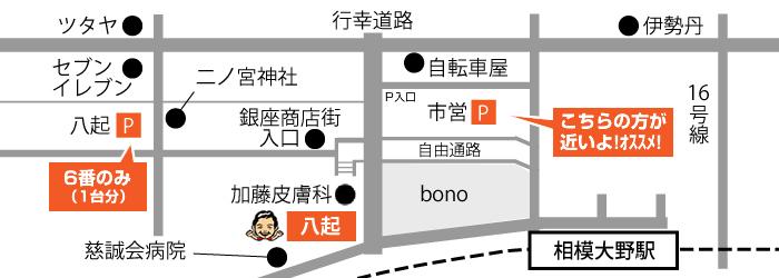 yaoki_map