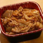 黒毛和牛すき焼き丼 1080円(税込)