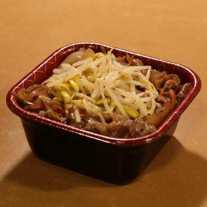 黒毛和牛カルビ・スタミナ焼肉丼 1080円(税込)