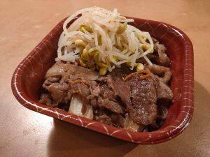 スタミナ焼肉丼 1080円